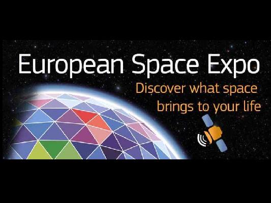 Ευρωπαϊκή Έκθεση Διαστήματος