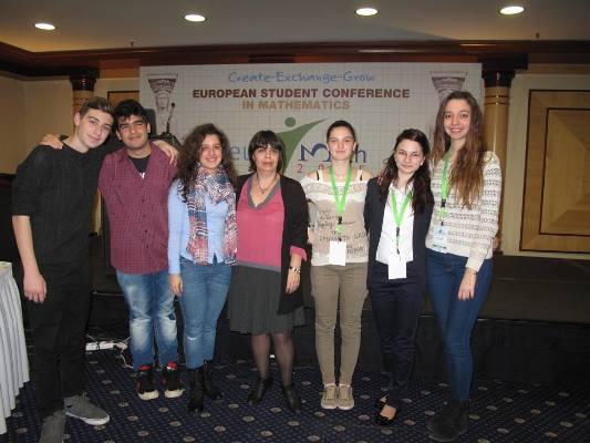 Ευρωπαϊκό Συνέδριο Μαθηματικών EUROMATH-2015